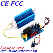 CE EMC LVD FCC adjustable ozone for black carbon(China (Mainland))