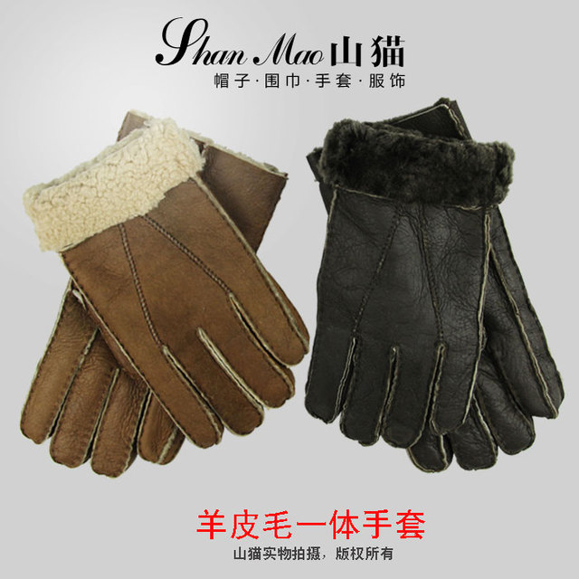 Wool and fur in one gloves genuine leather gloves skiing ride thermal finger gloves winter gloves male women's