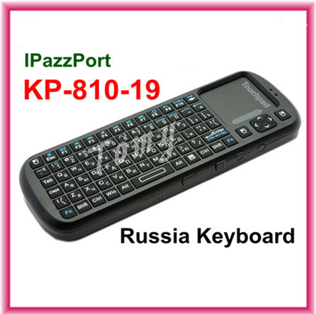 IPazzPort KP-810-19 Russia Keyboard 2.4G Mini Wireless Russian fly Mouse with Touchpad For Tablet Mini PC TV Box