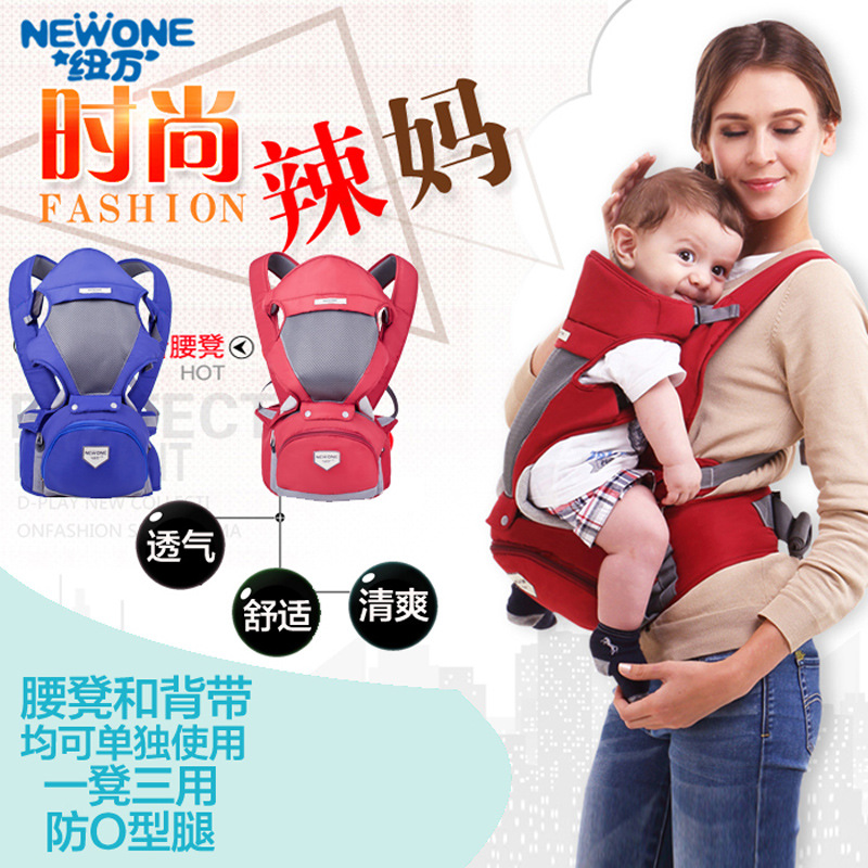 Фотография Thousands new multi-function shoulders baby waist stool breathable baby infant stool sits stool baby carrier
