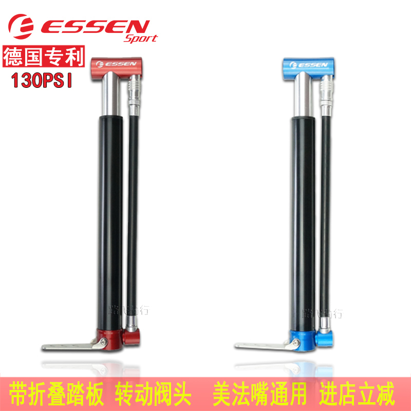 Essen Aluminium Mini Portable Cycling Bike Bicycle Tire Tyre Inflator Air Pump with Bracket HY-807 Hyperbaric 130psi A/V F/V(China (Mainland))