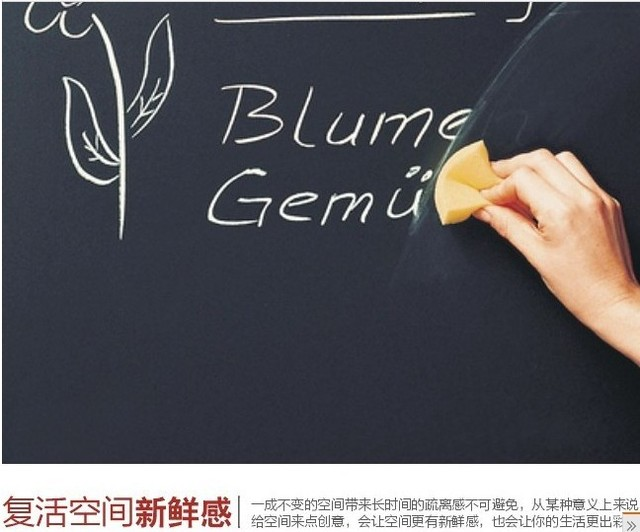 Dull blackboard stickers 60 1 meters household blackboard teaching blackboard wall stickers