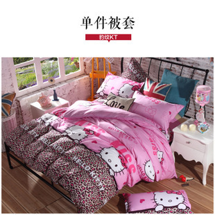 2015 new arrival fashion quilt cover comfortable cover Aloe quilt cover Single quilt Diamond velvet gift size(150*200-220*240cm)(China (Mainland))
