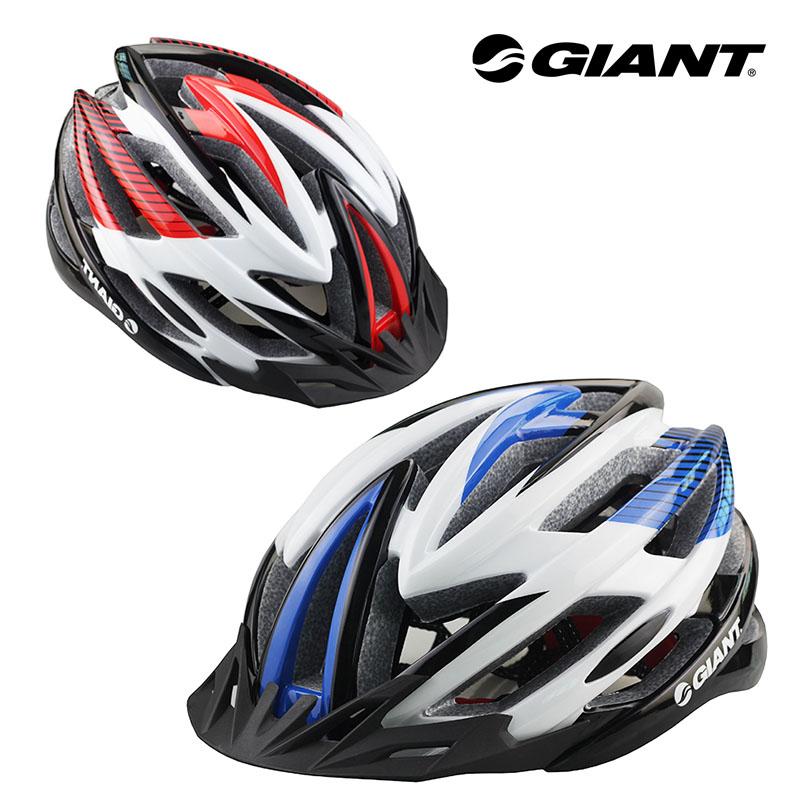 GIANT Bicycle Helmet Safety Cycling Helmet Head Protect custom Bike helmets road mountain helmets bike bicycle accessories Hot(China (Mainland))