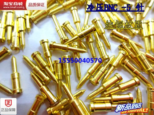 10PCS Copper plated pin 75-5 BNC video con tor Crimp BNC Q9 gold-plated pin crimp con tor accessories(China (Mainland))
