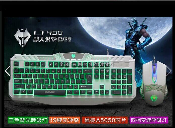 Original LangTu LT400 Backlit Ergonomic Multimedia Waterproof Metal E-Sports Gaming Computer PC USB Keyboard + Optical Mouse(China (Mainland))