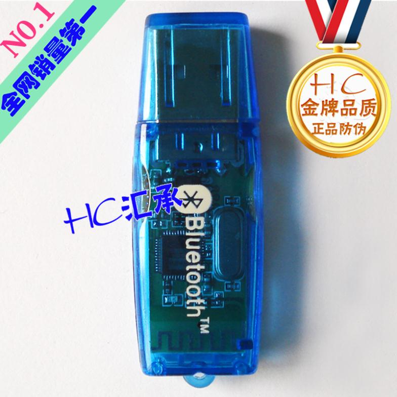 HC exchange for the USB Bluetooth adapter(China (Mainland))