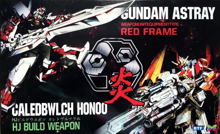 Special offer MG 1:100 BTF model / Gundam Astray Red king sword 2/piece and Z inflammation gun / Assembled gundam Robot gunpla<br><br>Aliexpress