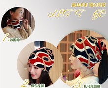 Newest Fashion Korean Women Classic Hip-Hop Circle Multi Purpose Baggy Hat Unisex Scarf Beanie Spring &Autumn Fashion Hat