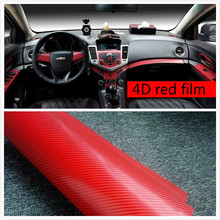 Buy 500mmX1520mm RED Waterproof DIY Car Sticker Car Styling 4D Thicken 3M Car Carbon Fiber Vinyl Wrapping Film Retail Packaging for $9.70 in AliExpress store