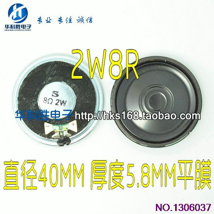 Mobile DVD / EVD small 2W8R 2 watt 8 ohm speaker 40MM thickness of 5.8mm diameter flat film Free Shipping 10PCS / lot(China (Mainland))