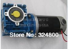 wholesale dc motor