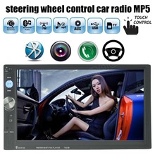 7 Дюймов 2Din Автомобиль Радио MP5 Игрок MP4 Сенсорный Экран Bluetooth камера заднего вида/DVR вход стерео руль управления FM/USB/TF/AUX
