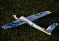 Детский самолетик Neutral RC Unpowered Aeromodel BS802