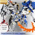 Dragon MoMoko MG 1 100 OZ 00MS Tallgeese 1 2 3 EW Gundam PVC Assembled Hobby
