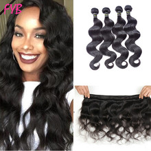 Rosa Weave Beauty Human Hair Vietnamese Virgin Hair Extensions 3PCs/lot 7A Unprocessed Vietnamese Virgin Hair Body Wave On Sale(China (Mainland))