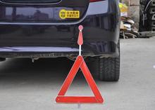 Stop sign Warning triangle tripod parking car warning signs reflective safety (China (Mainland))