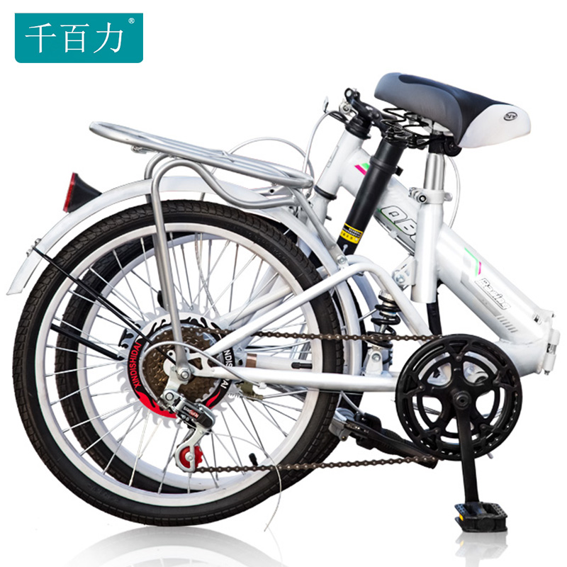 20 inch single speed transmission capacity quick release folding damping bicycle bike of male and female students(China (Mainland))