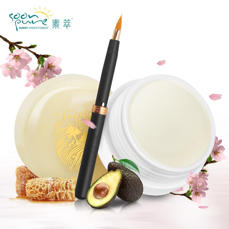 SOON PURE Flower Extract Moisturizer Lip Balm Nutritious Lips Cream Makeup(China (Mainland))