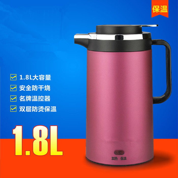 Гаджет  High Quality 1.8L Insulation Stainless Steel Electric Kettle Anti-dry Protection Electric Pot Household 3 Colors None Бытовая техника