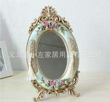 European Princess vanity mirror(China (Mainland))