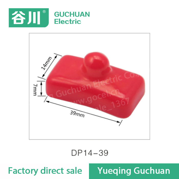 Hot sale DP14-39 Battery terminal sheath Insulation battery card blocked shots Cable insulation protection cover(China (Mainland))