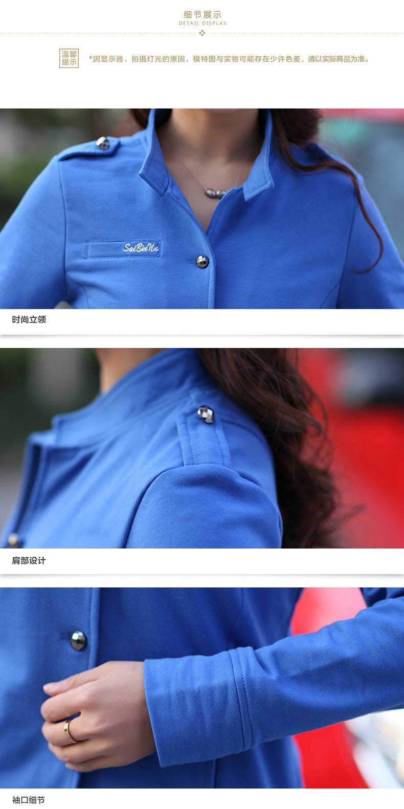 NXH 2017 New Arrival Spring Autumn Women Cotton thin jackets Girl Slim Simple Long sleeve pastel Veste Female Clothing Tops