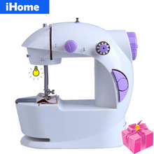 Hot Sale Electric Household Mini Sewing Machine with LED Light and Power Supply 2 speeds Handwork DIY Sartorially, Sewing Lesson(China (Mainland))