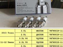 Platinum iridium spark plugs for 2011-2013 CAR engine       car spark plug fit for VQ35DE/QR25DE/MR20DE engine ignition