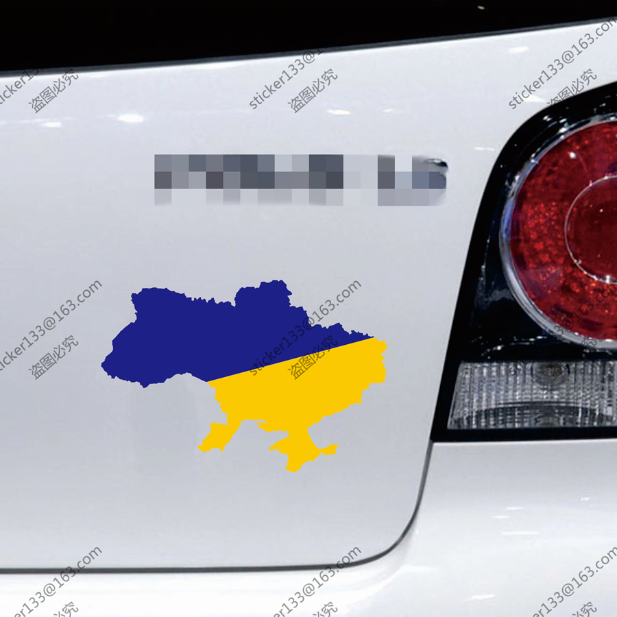 Bumper sticker api design - Map Of Ukraine Flag Colors Car Truck Decal Bumper Sticker Windows Vinyl Choose Your Size
