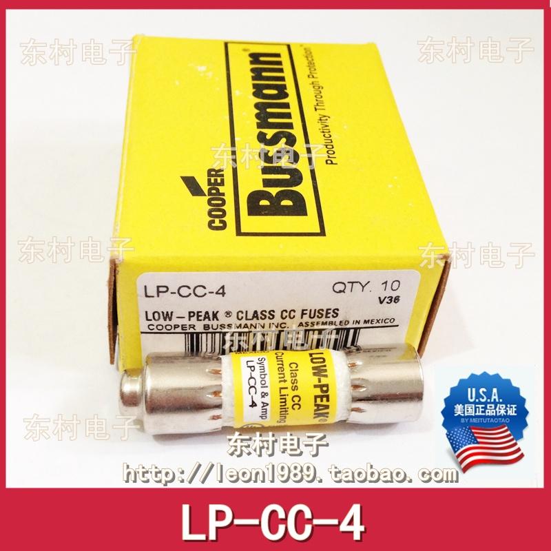 US COOPER BUSSMANN LOW-PEAK fuse fuse LP-CC-4 4A 600V<br>