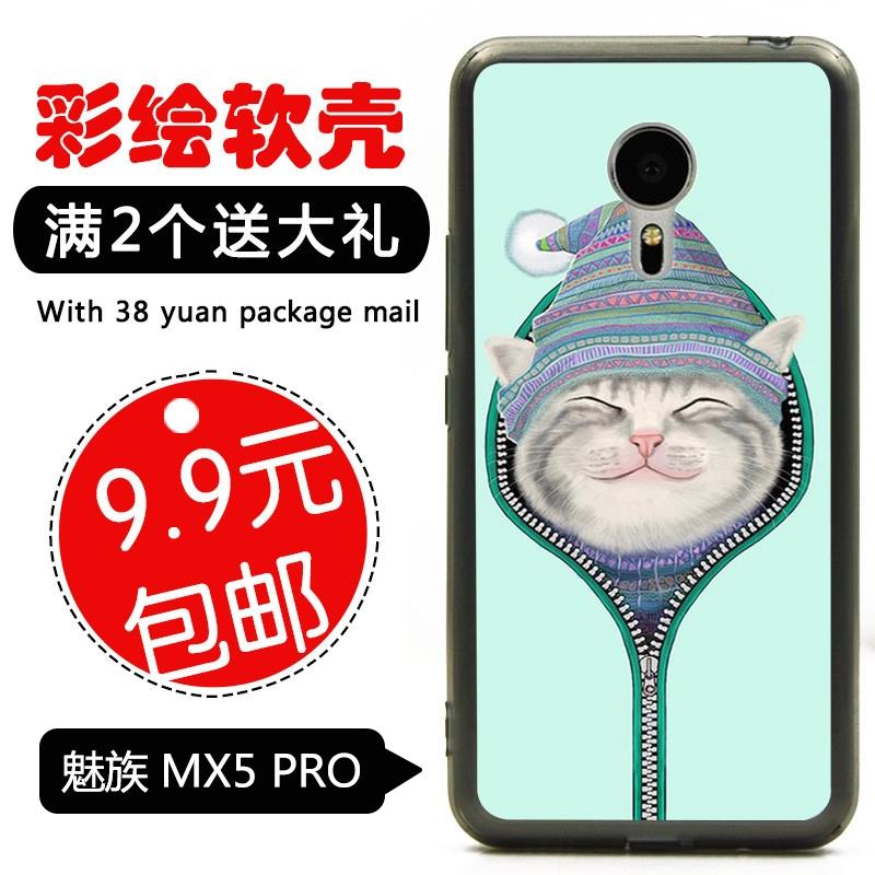 NEW silicone Soft shell For MeiZu Pro 5 / MX5 pro 5.7 inch mobile phone protective case cartoon cover art socks Cat 2(China (Mainland))