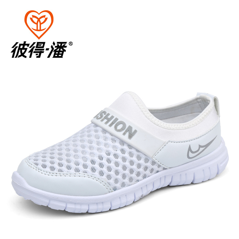 Summer Kids Sneakers Boys Girls Spring Summer Running Shoes Breathable Mesh Kids Sport Shoes China Shop Online Stores(China (Mainland))