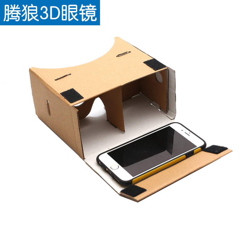 """DIY Google Cardboard Virtual Reality VR Mobile Phone 3D Viewing Glasses for 5.0"""" Screen Google VR Polarized 3D Glasses(China (Mainland))"""