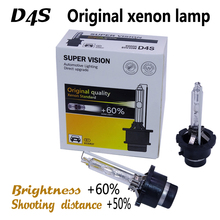 Free Shipping 2017 New Arrival D4S 4300K 6000k 8000k D4S 12V 35W BULB D4S XENON BULB SUPER QUALITY Hot Selling D4S(China (Mainland))