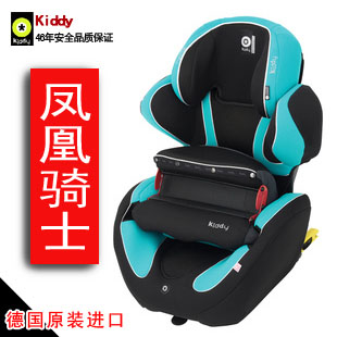 Germany phoenix knight isofix kiddies children's car seats increased latch cushion(China (Mainland))