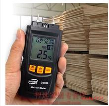 Moisture meter wood moisture meter wood moisture tester moisture testing carton Moisture Tester Handheld Portable