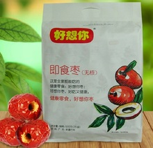 HAO XIANG NI Instant jujube seedless GB first class Xinjiang red dates Chinese snack dried