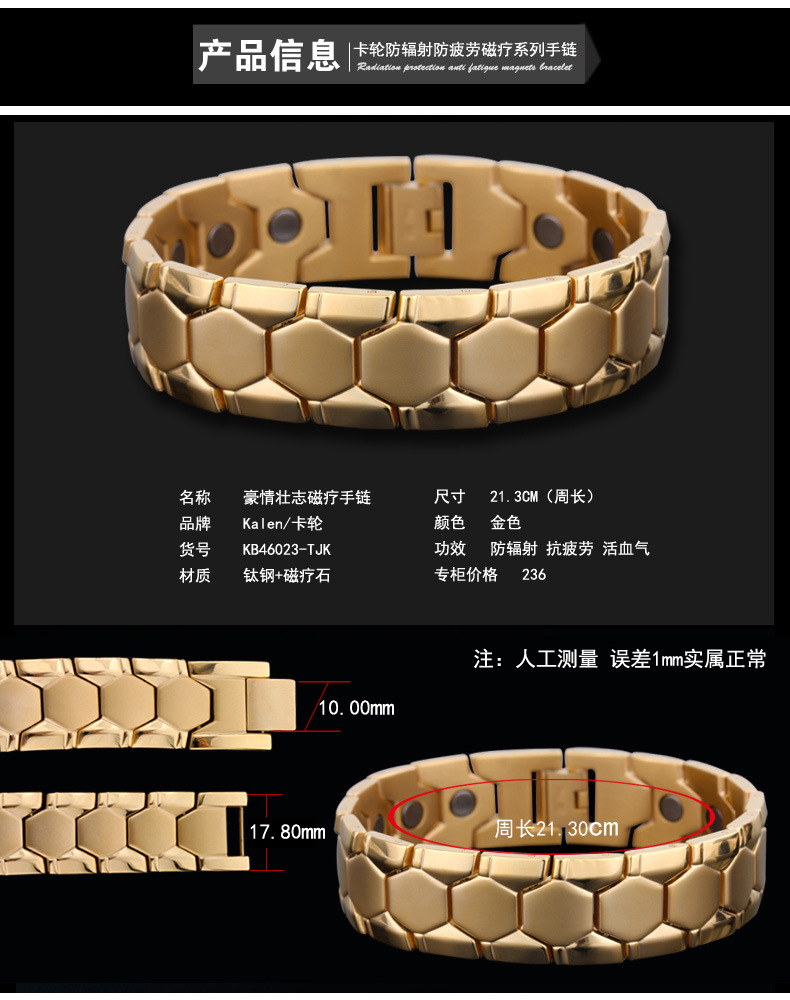 Korean fashion jewelry wholesale new personalized wide energy health care magnet business titanium bracelet for men cheap