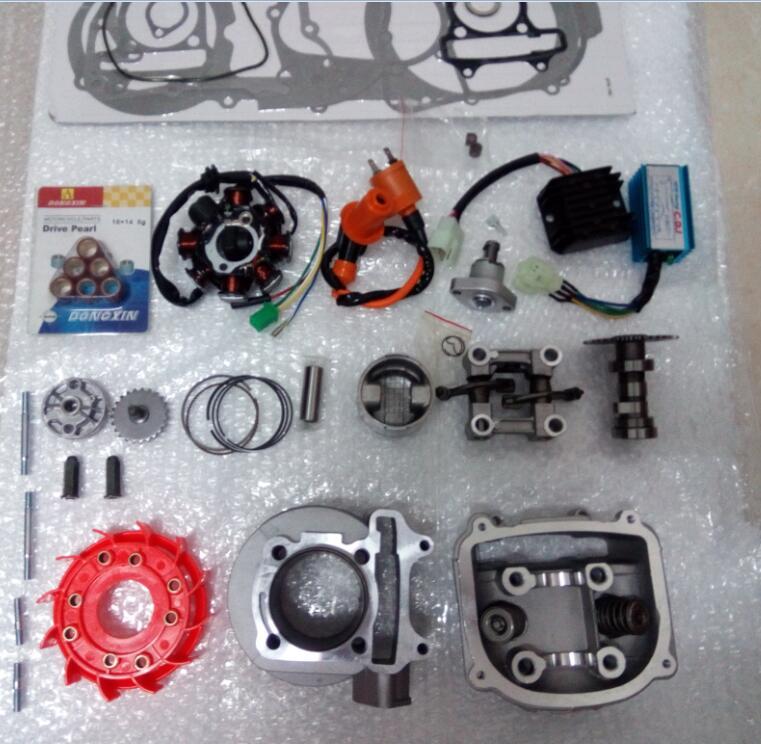 125cc Kit Performance Cam CDI Coil Variator font b GY6 b font 125 152QMI 52 4mm