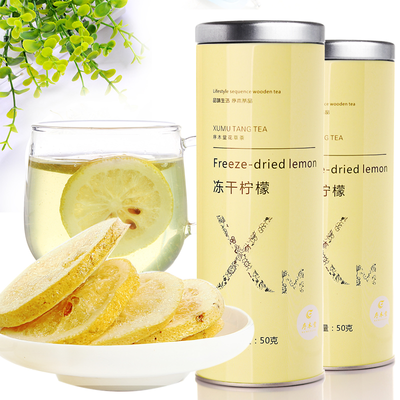 Сухой лимон для чая