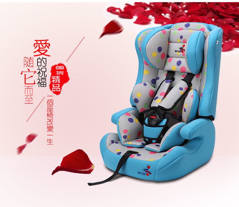 Unlimited car type child car safety seat baby car seat(China (Mainland))