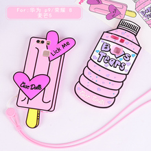 New 3D Cartoon Pink Ice cream love Water Bottles Soft Silicone Case for Huawei Nova / Nova plus Case Lovely Boys Tears(China (Mainland))