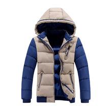 2015 Baru pria Pakaian Katun Untuk musim Gugur Musim Dingin Versi Korea Populer Pemuda Rekreasi pria