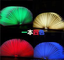Colorful LED Creative Book Light night lamp Rechargeable Folding Battery 5v usb Fixture Beautiful Table Lamp Lights x 45pcs(China (Mainland))