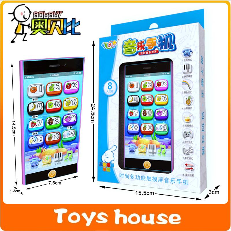 Gift box New Chinese English Language Smart Touch Screen Toys Phone, Children Learning Machine, MI Phone Toys, Baby Educational(China (Mainland))