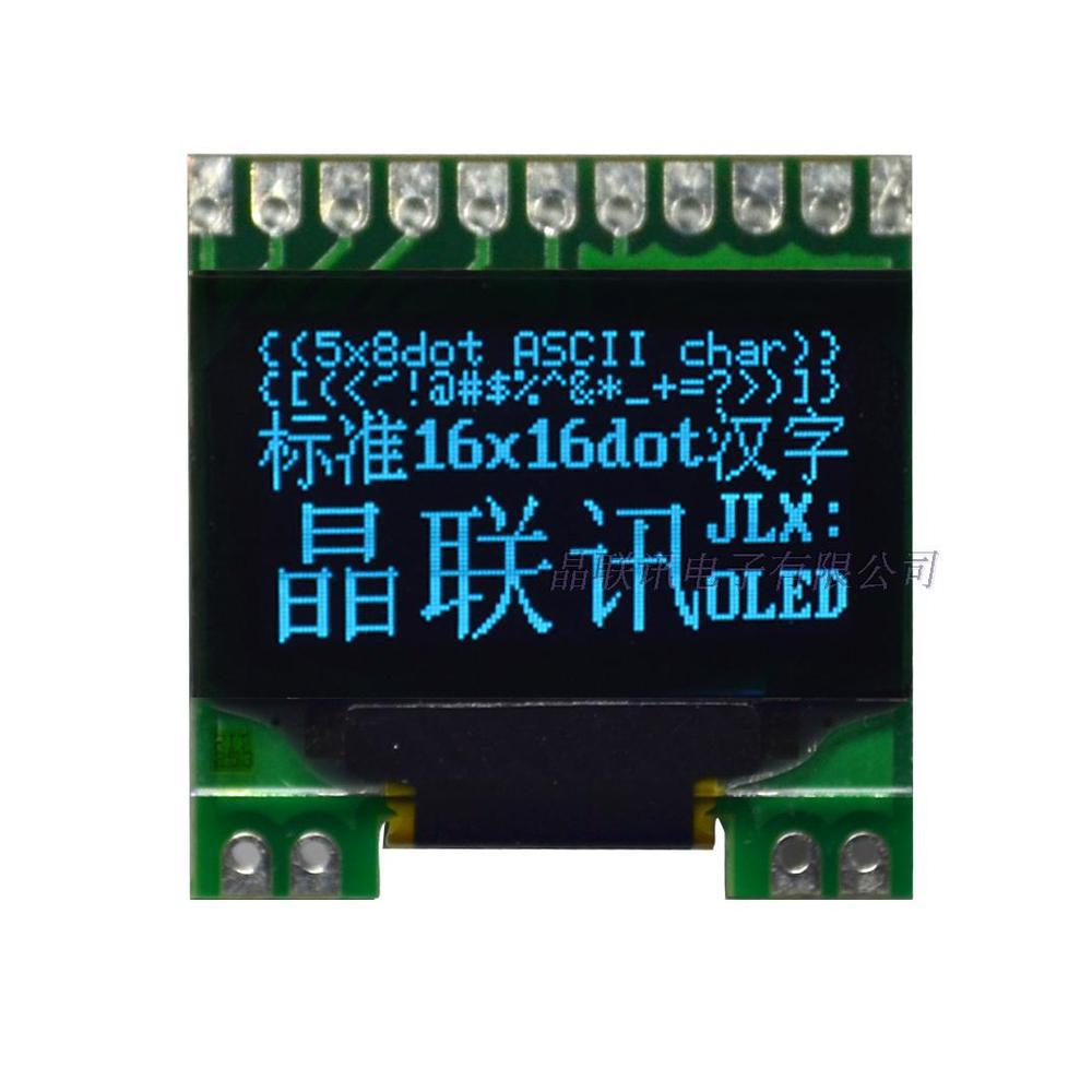 096B-PC ,, with character, 12864,0.96 , serial , 5V / 3.3V selectable , OLED LCD module(China (Mainland))