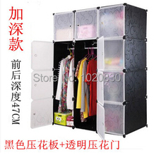 dhl fedex magic wardrobe pieces for the price of free assembly Easy 12 boxs 47cm deep 111*47*147cm(China (Mainland))