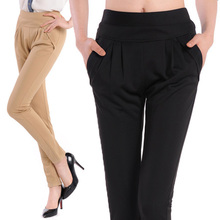 2016 Spring New Harem Pants Office Ladies Work Wear High Waist Plus Size Trousers Women Clothing Color Khaki Black Red S-4XL D55(China (Mainland))