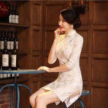 Buy New Arrival Fashion Satin Mini Cheongsam Chinese Style Women's Dress Elegant Slim Qipao Vestidos Size S M L XL XXL 1457321 for $34.80 in AliExpress store
